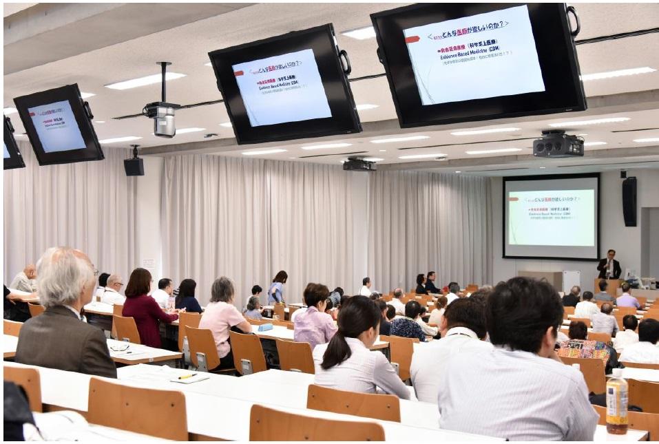 第4回東京都緩和医療研究会学術集会市民公開講座